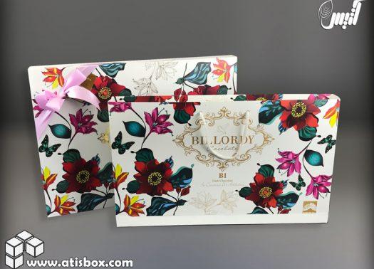 جعبه شکلات بیلوردی