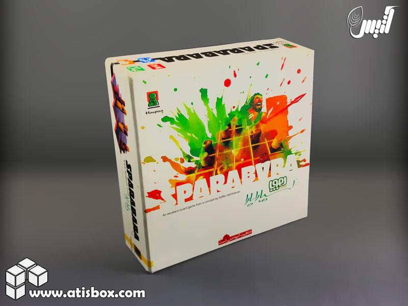 جعبه بازی فکری اسپاراپارا
