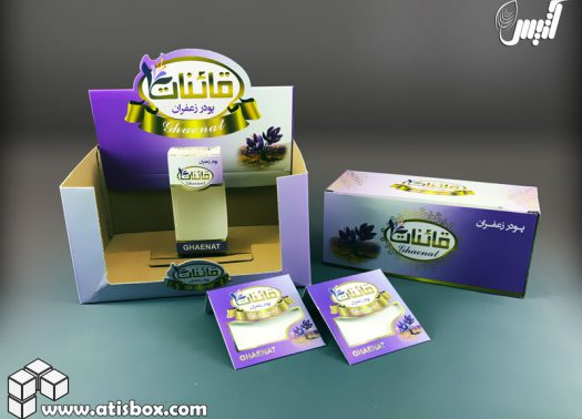 کلکسیون بسته بندی زعفران قائنات