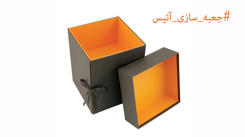 جعبه هاردباکس