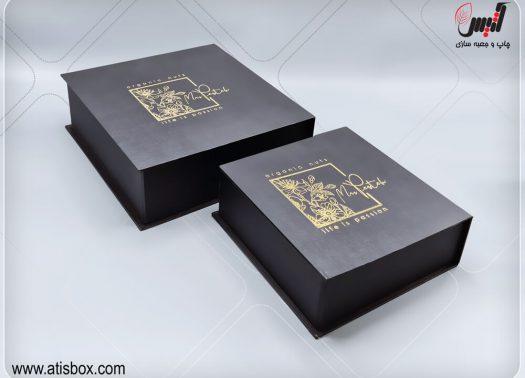 جعبه-آجیل