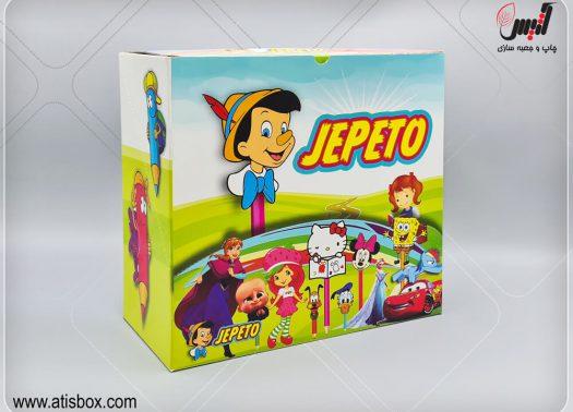 جعبه کارتنی اسباب بازی ژپتو
